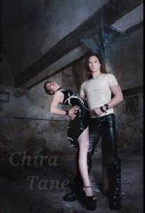 Chira Tane 04