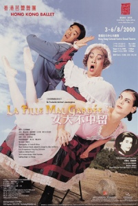 03 2000 Hong Kong Ballet
