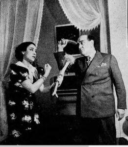 Fessee 1936